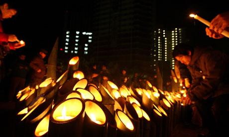 Kobe great earthquake memorial