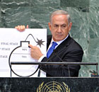 Binyamin Netanyahu UN with bomb