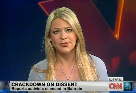 Amber Lyon, former CNN report