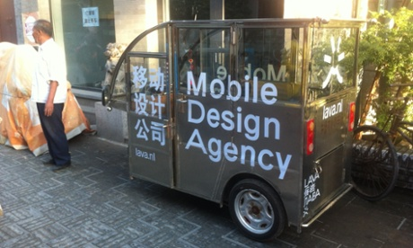 Mobile logos … an itinerant graphic design service is one of the projects launched in Beijing's historic Dashilar neighbourhood this week.