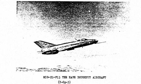 Area 51 HAVE DOUGHNUT program