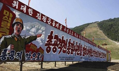 Masik-Pass-in-North-Korea-010.jpg