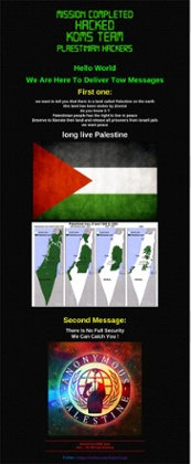 WhatsApp website hacked by Anonymous-affiliated pro-Palestinian KDMS hackers.