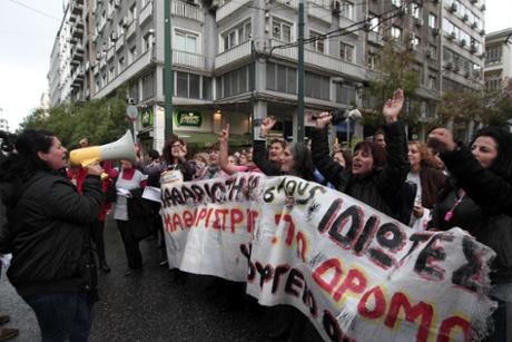 Protestors shout slogans in the centre of Athens, Greece, Nov. 6, 2013.