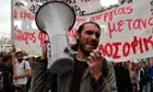 greece austerity demo