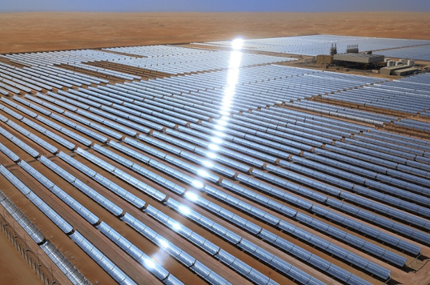 A general view of the world's largest concentrated solar power plant Shams 1 at Madinat Zayed in Abu Dhabi, United Arab Emirates. The plant is officially opened on Monday and it has a total installed net rated power output of 100 mega Watts. Photograph: Emirates News Agency/Handout/EPA