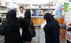 Iran sanctions pharmacy