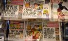 Newspapers press regulation