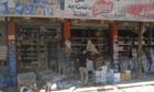 Car bomb attack, Baghdad, Iraq - 19 Mar 2013