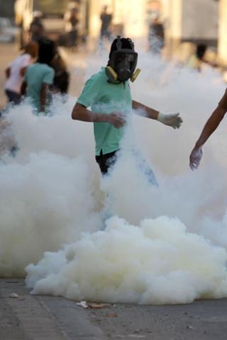 Bahraini anti-government protester