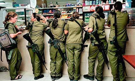 Israeli Women Guns