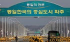 Security On The Korean Border