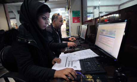 Iranian internet cafe
