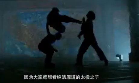 Man of Tai Chi: Keanu Reeves directs and stars in a trailer with a