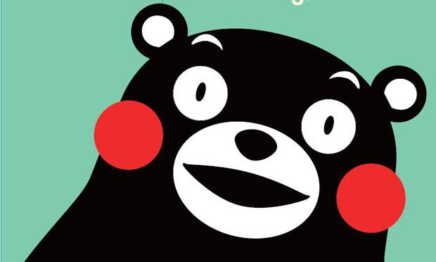 Kumamon Leads Japan S Mascot Craze But Don T Mention