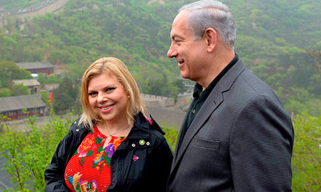 Israeli prime minister Binyamin Netanyahu and his wife Sara in China this week