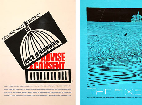 Saul Bass gallery