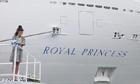 The Duchess of Cambridge at the naming of the Royal Princess
