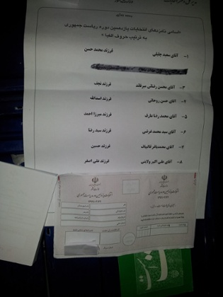 iran-election-paper