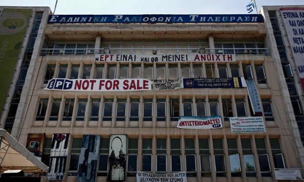 Aview of the state broadcaster ERT headquarters with banners hanging at the facade of the building is seen in Athens June 17, 2013.