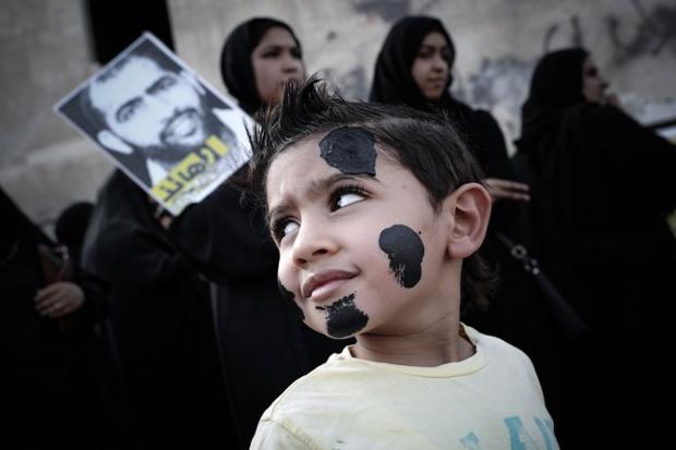 Bahraini protests