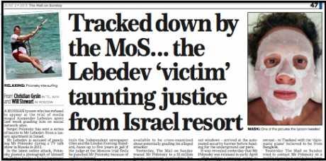 Обвинитель Александра Лебедева насмехается над ним из Израиля