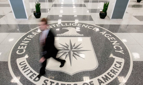 Lobby of the CIA headquarters building in McLean, Virginia