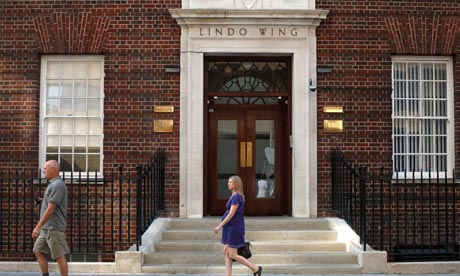 The Lindo Wing of St Mary's Hospital