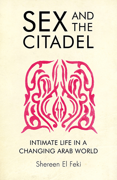 Guardian book award: Sex and the Citadel by Shereen El Feki