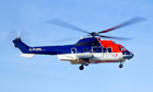 A Super Puma L2: the L1 and EC225 variants of the helicopter will resume passenger-carrying service