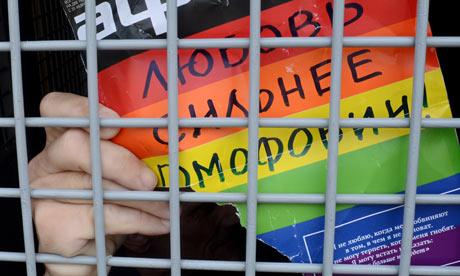 Russian gay rights activist