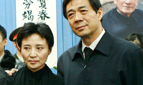 http://static.guim.co.uk/sys-images/Guardian/Pix/pictures/2013/9/25/1380105381781/Gu-Kailai-and-Bo-Xilai-009.jpg