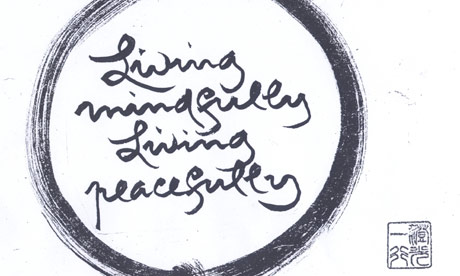 Credit: Thich Nhat Hanh Calligraphy