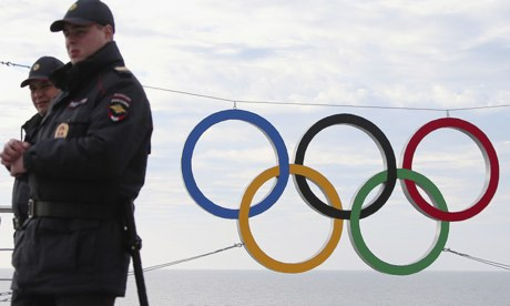 Security Tightens As Olympic Park Opens