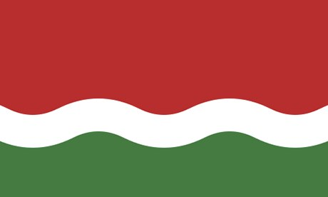 Seychelles flag, 1977