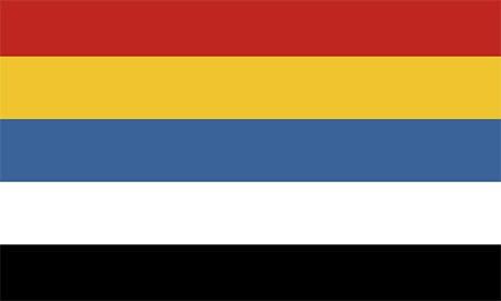 China flag, 1912-28