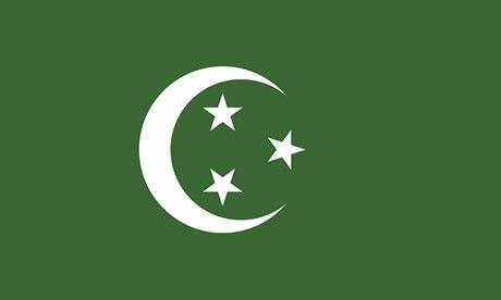 Egypt flag, 1922-1958