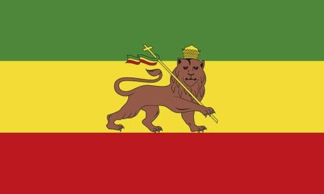 Ethiopia flag, 1897-1936