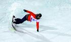 Australian gold medalist Torah Bright competes competes