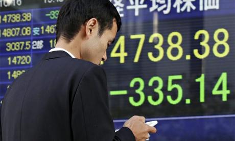 The Tokyo stock exchange. Photograph: Kimimasa Mayama/EPA
