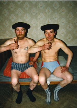 Case History, by Boris Mikhailov