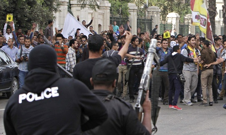 Students of Cairo University demo