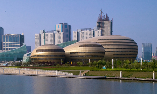 Henan Art Centre