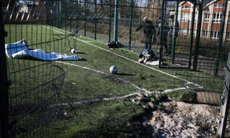 Donetsk sports ground