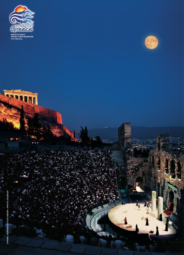 ATHENS_Herodeio_2004