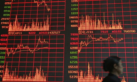 An electronic stock board