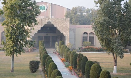 Army Public School in Peshawar