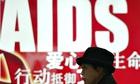 A Chinese Aids awareness billboard