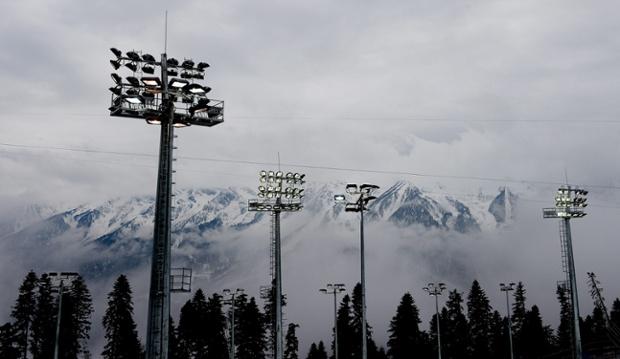 Mountains covered in fog prior to the women's biathlon 12.5km mass start.