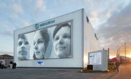 Digital Mount Rushmore … Asif Khan's MegaFaces pavilion in Sochi displays visitors' faces in three-dimensions across its facade.